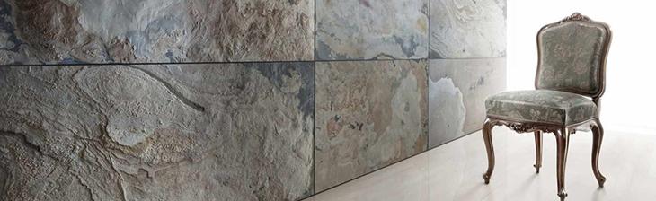 Kedvencünk, a beton