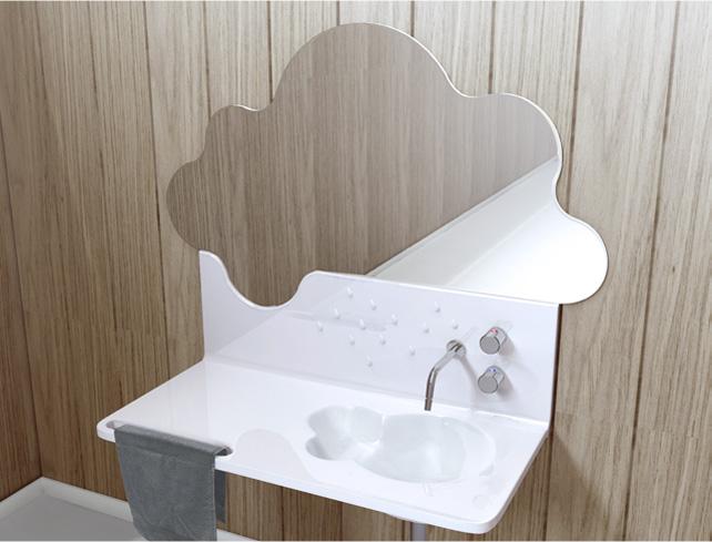 Különleges mosdók, speciális igényekhez